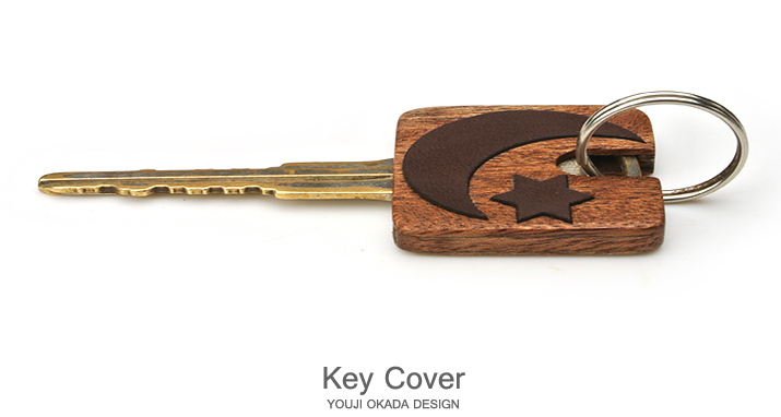 for key cover木製キーカバー01トップ