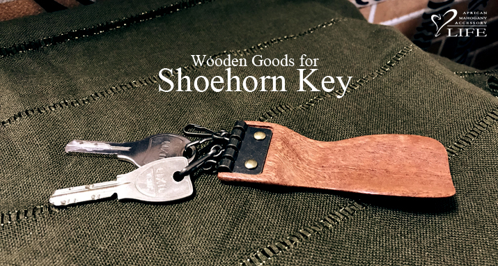 Shoehorn Key A ( 靴べら&キー A )